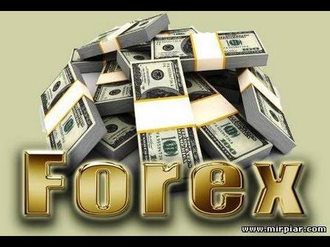 Принцип торговли на форекс видео торговая система форекс уровни мюррея