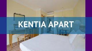 KENTIA APART 4* Турция Сиде обзор – отель КЕНТИА АПАРТ 4* Сиде видео обзор