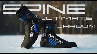 Обзор ботинок SPINE NNN ULTIMATE Carbon 599