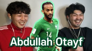 Korean react to Saudi soccer player (Abdullah Otayf)