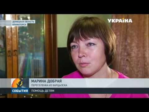 Адресную помощь на лечение от Штаба Рината Ахметова уже получили 2 тысячи детей