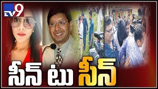 Police conduct scene reconstruction with Rakesh Reddy from his house to Nandigama - TV9