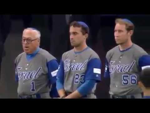 Israel's Baseball Team Wearing Kippot During Hatikvah