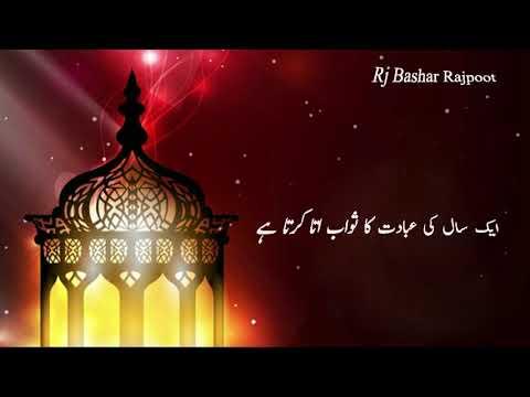 Quotes of Hazrat Ali In Urdu | Best Urdu Quotes of Hazrat Ali Sayings | Hazrat Ali Ki Pyari Baatain