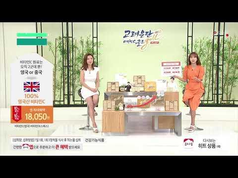 [홈앤쇼핑] 고려은단 비타민C 골드 플러스
