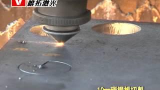 10mm Carbon Steel Laser Cutting Machine