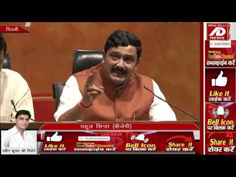 लोकतंत्र की हत्या कर रही है ममता बैनर्जी सरकार : भाजपा