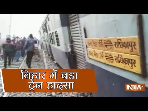 दिल्ली आ रही