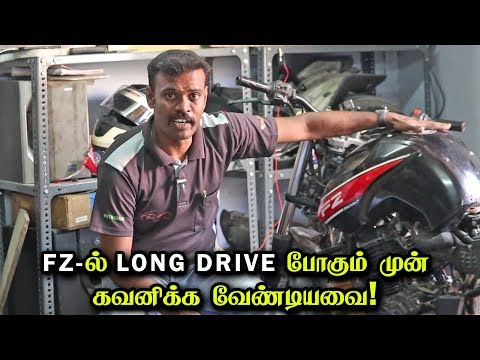 FZ-ல் LONG DRIVE போகும் முன் கவனிக்க வேண்டியவை!   Yamaha FZ Long Drive Tips in Tamil   Vahanam