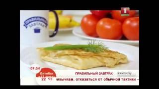 Армянское блюдо — ёка
