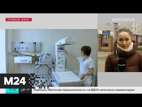 Савеловский суд арестовал бывшую заведующую роддома №27 за халатность - Москва 24