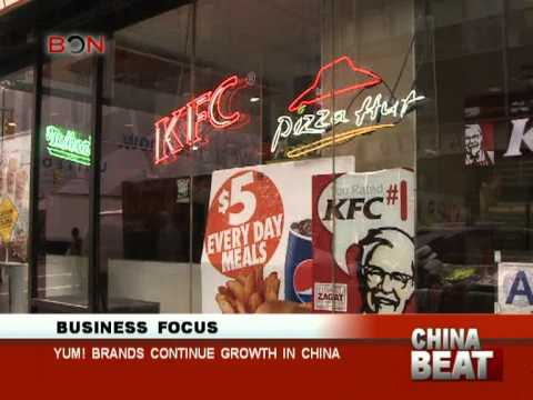 KFC & YUM! brands continue  growth in China-China Beat-October 05-BONTV