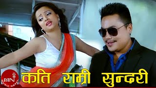 Kati Ramri Sundari HD by Juna Prasai