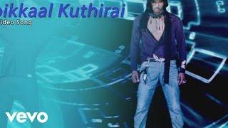 Samar - Poikkaal Kuthirai Video | Vishal