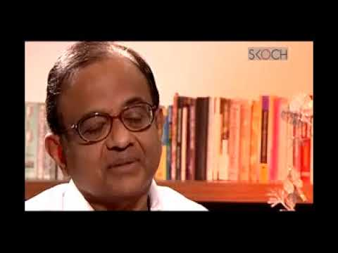 P Chidambaram A View from the Inside