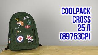 Розпакування CoolPack Cross 25 л 89753CP