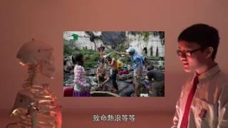 天水圍循道衛理小學 Tin Shui Wai Methodist Primary School