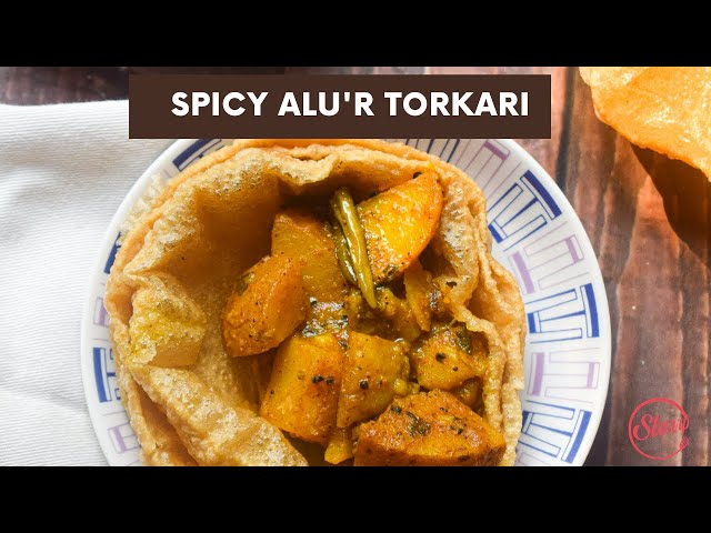Spicy Alu'r Torkari | Simple Potato Curry | Potato Curry Without Onion & Garlic