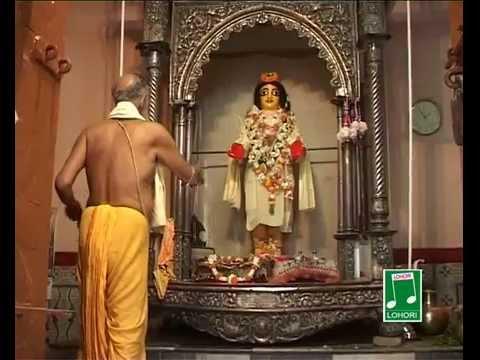 Shri Krishner Astottara Satanam Part 1 | Bengali Bhakti Video | Lohori Audio | Niyati Bhattacharya
