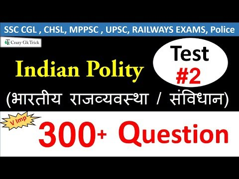 Indian Polity & Indian Constitution Test -2
