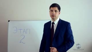 Сам себе юрист. Как зарегистрировать ООО?(, 2016-06-22T10:18:43.000Z)