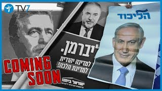 Coming soon…Israel's Parliamentary Election Day – JS 449 trailer