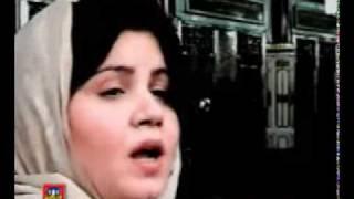 Naat - Mera Suhna Madine Wich Rahinda