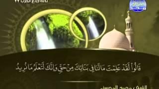 تلاوة لا توصف الشيخ محمد المحيسني سورة هود mohamed mhisni surat houd