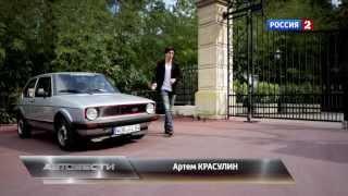 Тест-драйв Volkswagen Golf VII GTI 2013 // АвтоВести 108