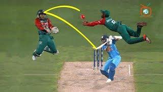 ক্রিকেট ইতিহাসের অসম্ভব কিছু ক্যাচ দেখলে মাথা ঘুরে যাবে  || Unexpected catches in cricket history