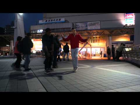 FREESTYLE DANCING IN PUBLIC: YOKOSUKA, JAPAN
