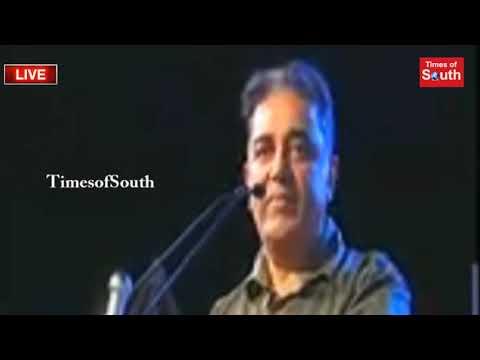 Kamal Haasan Speech at Makkal Needhi Maiam Public Meeting at Tirunelveli   Latest Tamil News