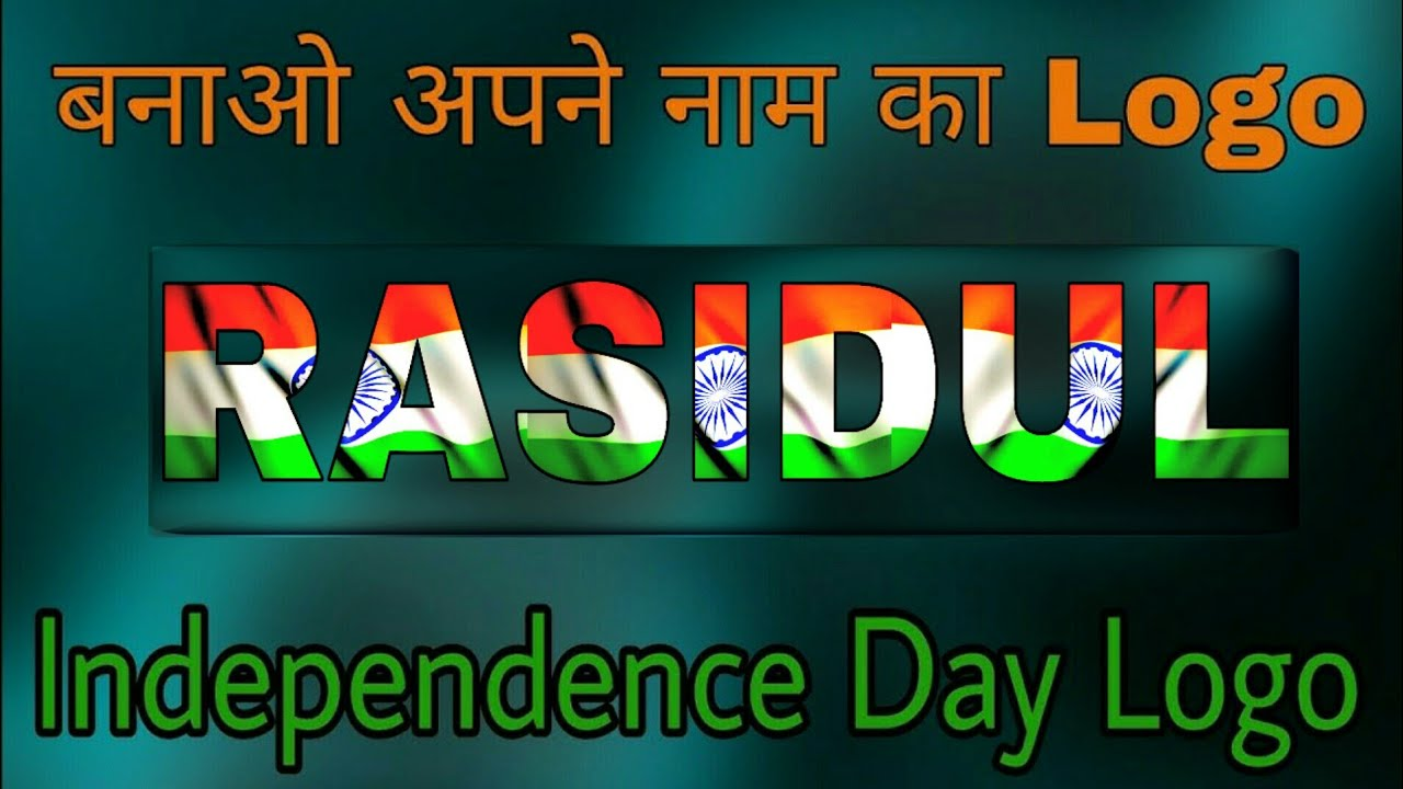 Independence day png text logo by picsart in hindi/Make your own name  logo/photo editing tutorial