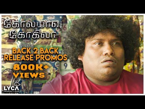 Kolamaavu Kokila [CoCo] - Back 2 Back Release Promos | Nayanthara | Anirudh