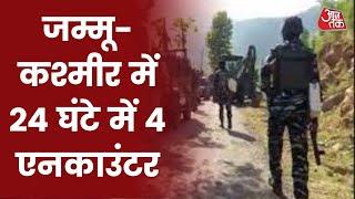 Jammu-Kashmir: 24 घंटे में 4 Encounter, Shopian में मारे गए आतंकियों की हुई पहचान
