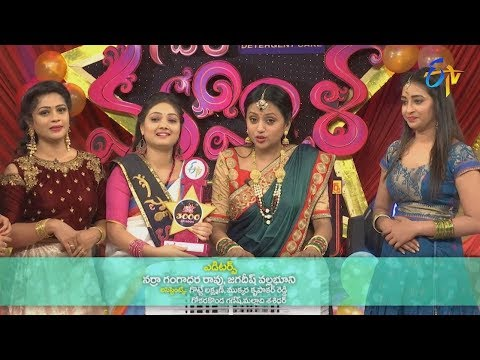 Star Mahila | 3rd April 2018   | Full Episode | ETV Telugu