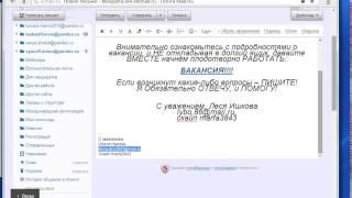 Что делать если не отправляются письма(, 2014-09-05T20:25:53.000Z)