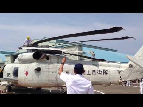 SH-60K foldable blades