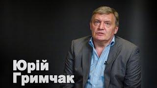 Крим був потрібен Росії для однієї мети – заступник міністра Юрій Гримчак