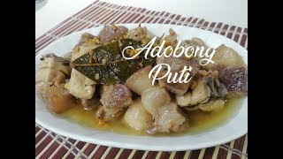 Adobong Puti (White Adobo)