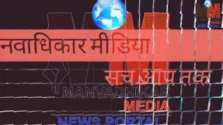 Manvadhikar Media 21-01-2017 लखनऊ पूर्वी के वार्ड 52, गोमती नगर, कसेला का है बुरा हाल। देखें रिपोर्ट