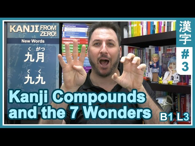 Kanji Compounds and the Seven Wonders