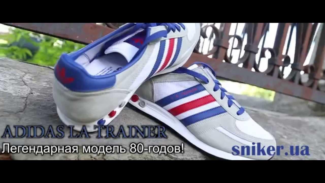 Мужские кроссовки Adidas VS JOG BB9677 - YouTube