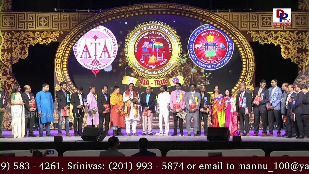 Jonnavittula speech and felicitation at American Telugu Convention in Dallas - Day 2 | DesiplazaTV