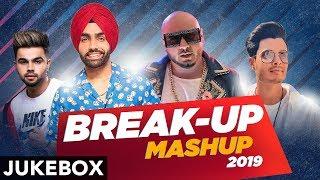 Breakup Mashup 2019 | DJ Harshal | Sunix Thakor | Ammy Virk | B Praak | Akhil | Gurnazar