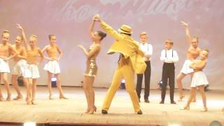 """Студия танца """"Эстель"""" - Маска"""