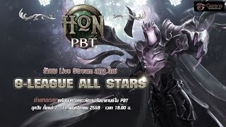 [HoN] PBT G-League Allstar Day 1