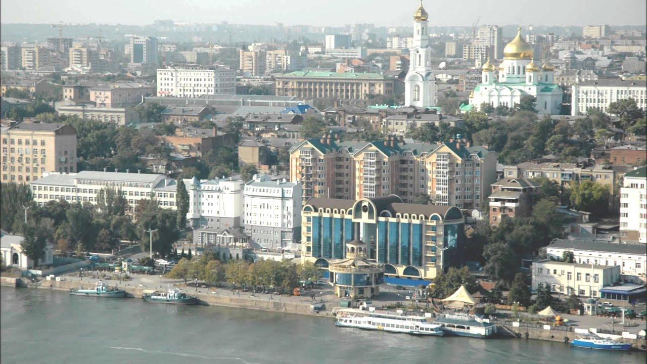 фото города ростова-на-дону