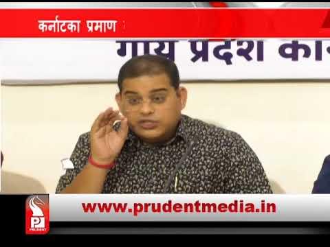 Prudent Media Konkani News 17 May18 Part 1