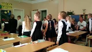 Как дети учатся в начальной школе? Открытый урок в 13 школе Жлобин.
